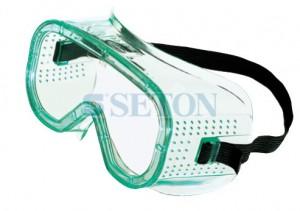 经济型安全护目眼罩 护目镜