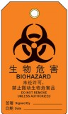 B851-化学品类指示挂牌:生物危害_UV打印