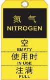 B851-化学品类指示挂牌:氮气:空/使用时/注满_UV打印
