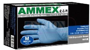 一次性蓝色丁腈手套 无粉  S号 100只/盒 厚度4mil