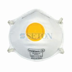 FFP2带阀口罩(大尺寸)