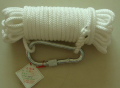 ø8救生绳(20米)