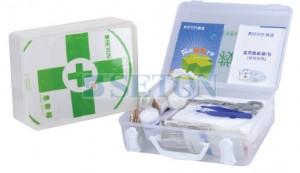 ABS小型工业急救箱(20人)