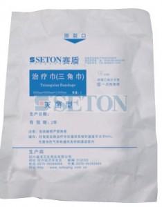 三角巾 96×96×136cm 50片