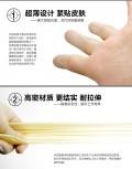 一次性白色乳胶手套 无粉 M号 100只/盒 厚度4mil
