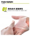 一次性白色PVC手套 无粉 L号100只/盒 厚度4mil