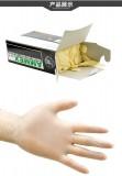 一次性白色乳胶手套 无粉 S号100只/盒 厚度4mil