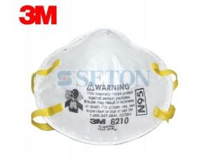 3M N95 防护口罩 (20个/盒)