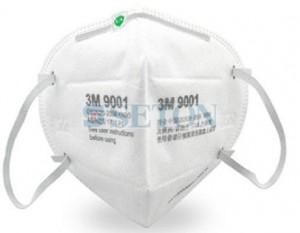 3M 折叠式防尘口罩 双片包装 50个