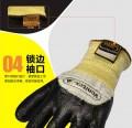 5级3/4丁腈涂层防割手套