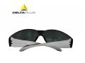 防紫外线安全眼镜 灰色