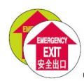 疏散指示地贴 emergency exit 安全出口 270mm
